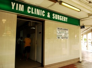 Yim Clinic & Surgery (original clinic)